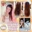 """ชุดแชมพูเร่งผมยาว Sante' (""""Pretty soft&speed long hair) thumbnail 7"""