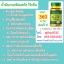 ป้องกันโรคหัวใจ ลดโคเลสเตอรอล Puritan's Pride Odorless Garlic 1000 mg / 100 Softgels thumbnail 2