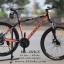 จักรยานเสือภูเขา coyote olympuz 2016 thumbnail 2
