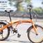 จักรยานพับได้ Coyote Black Hawk 2016 thumbnail 4