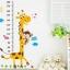 """สติ๊กเกอร์ติดผนัง สำหรับห้องเด็ก """"Height Scale Giraffe"""" สเกลเริ่มต้น 20 cm ถึง 180 cm thumbnail 1"""