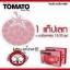 Tomato Amino Plus โทเมโท อะมิโน พลัส thumbnail 5