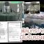 ฟิล์มกระจกนิรภัย_iPad 2/3/4 thumbnail 5