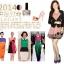 Slim เกาหลีเดรส แขนกุด+เสื้อคลุมแขนยาว หรูหรา สองชิ้น ชุดของผู้หญิงที่เบงกาซี thumbnail 4