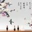 """สติ๊กเกอร์ติดผนังตกแต่งบ้าน """"Chinese Sakura"""" ความสูง 90 cm กว้าง 113 cm thumbnail 3"""
