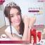 พิเทร่าดีดีครีม Secret Galactomyces DD Body Cream thumbnail 4