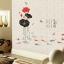"""สติ๊กเกอร์ติดผนัง หมวดดอกไม้ """"Black and Red Lotus"""" ความสูง 125 cm กว้าง 160 cm thumbnail 6"""