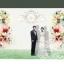 backdropงานแต่งงาน - inkjet backdrop wedding สีน้ำลายดอกไม้หวานแหวว thumbnail 1