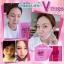 แผ่นมาสก์ปรับหน้าเรียว Super Shape HOT & Face V-line Jaw-line Mask Sheet Pack thumbnail 1
