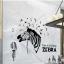 """สติ๊กเกอร์ติดผนังตกแต่งบ้าน """"ม้าลาย Singing Zebra"""" ความสูง 105 cm กว้าง 128 cm thumbnail 2"""