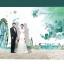 backdropงานแต่งงาน - inkjet backdrop wedding สีน้ำโทนฟ้าเขียวน้ำทะเล thumbnail 1