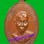หลวงปู่หนู ปัญญาโสโต วัดไผ่สามเกาะ อ.บ้านโป่ง จ.ราชบุรี เหรียญรุ่นแรก ปี2515 สวย คม thumbnail 1