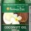 น้ำมันมะพร้าว เร่งการเผาผลาญ ต้านอนุมูลอิสระ Puritan's Pride Coconut Oil 1000 mg ขนาด 120 Softgels thumbnail 1