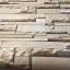 "Wallpaper Sticker แบบมีกาวในตัว ""ลายอิฐ 3D สีน้ำตาล"" หน้ากว้าง 122 cm ตัดแบ่งขายเมตรละ 250 บาท thumbnail 4"