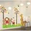 """สติ๊กเกอร์ติดผนัง สำหรับห้องเด็ก """"Children and Animal"""" ความสูง 70 cm กว้าง 110 cm thumbnail 1"""