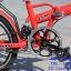 รถจักรยานพับ welly thumbnail 10
