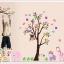 """สติ๊กเกอร์ติดผนัง ตกแต่งบ้าน Wall Sticker ขนาดใหญ่ """"ต้นไม้ซาฟารีกับฝูงสัตว์น้อยหลากสี"""" ความสูง 156 cm กว้าง 280 cm thumbnail 1"""