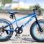 จักรยานล้อโต Coyote mammoth 20นิ้ว เฟรมอัลลอย thumbnail 2
