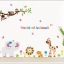 """สติ๊กเกอร์ติดผนัง สำหรับห้องเด็ก """"World of Animal"""" ความสูง 100 cm กว้าง 160 cm thumbnail 1"""