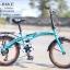 จักรยานพับได้ Coyote Black Hawk 2016 thumbnail 1