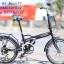 รถจักรยานพับ welly thumbnail 1