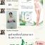Zolin ผลิตภัณฑ์ลดน้ำหนัก+Detox 2IN1 thumbnail 9