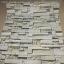"""Wallpaper Sticker แบบมีกาวในตัว """"ลายอิฐหินทราย 3D สีเขียว"""" หน้ากว้าง 122 cm ตัดแบ่งขายเมตรละ 250 บาท thumbnail 3"""