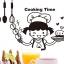 """สติ๊กเกอร์ติดผนังตกแต่งห้องครัว """"Cooking Time"""" ขนาดความสูง 40 cm กว้าง 30 cm thumbnail 3"""