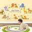 """สติ๊กเกอร์ติดผนังห้องเด็ก """"Cute Animal ซาฟารี"""" ความสูง 75 cm กว้าง 140 cm thumbnail 5"""