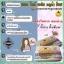 สบู่ หอย+กลูต้า ผิวขาวออร่า อาบฟอกเพียง 3 นาที รีวิวนับพัน thumbnail 11
