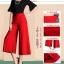 กางเกงขากว้าง กางเกงขหญิง สีแดง เอวยางยืด thumbnail 3