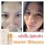 ชาลิต้า CHALiTA Perfect Skin Recovery Cream thumbnail 11