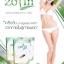 Zolin ผลิตภัณฑ์ลดน้ำหนัก+Detox 2IN1 thumbnail 1