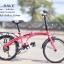 จักรยานพับได้ Coyote Black Hawk 2016 thumbnail 5