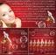 พิเทร่าดีดีครีม Secret Galactomyces DD Body Cream thumbnail 2