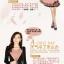 Slim เกาหลีเดรส แขนกุด+เสื้อคลุมแขนยาว หรูหรา สองชิ้น ชุดของผู้หญิงที่เบงกาซี thumbnail 7