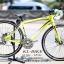 จักรยานเสือหมอบ Wci Crossride ทรงไซโตรคลอส thumbnail 3