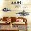 """สติ๊กเกอร์ติดผนังตกแต่งบ้าน """"China Landscape"""" ความสูง 78 cm กว้าง 140 cm thumbnail 2"""