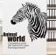 """สติ๊กเกอร์ติดผนังตกแต่งบ้าน """"ม้าลาย Zebra """" ความสูง 58 cm กว้าง 66 cm thumbnail 5"""