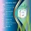 Zolin ผลิตภัณฑ์ลดน้ำหนัก+Detox 2IN1 thumbnail 8