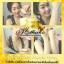 Manuka น้ำผึ้งลอกผิว มานูก้า ฮันนี่ thumbnail 3