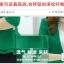เสื้อสูทสวยๆ สีเขียว thumbnail 5