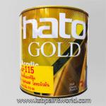 สีรองพื้นสีทอง G-115 (สีเหลือง)