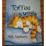 Toffee in trouble by Sally Chambers ราคา 95