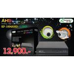 KP-1004AHD+1.0MP