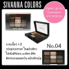Sivanna Eyeshadow Set เบอร์ 04