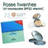 Rosee hwanhee UV twowaycake SPF25 vitaminC โรซี่ ฮวานฮี ยูวี ทูเวย์ เค้ก No.23