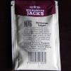 Mangrove Jack's - M76 BAVARIAN LAGER Dry Yeast