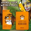 แผ่นมาร์กหน้าลายสัตว์ SNP ANIMAL MASK ( Tiger Wrinkle Mask) 1กล่องมี 10แผ่น