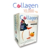 Donut Collagen 10000 mg. โดนัทคอลลาเจน 10000 มก.กลิ่นส่้ม